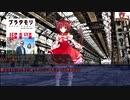 【ゆっくりTRPG】九色のゆっくりダブルクロス番外編 ヒーロ...
