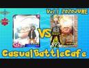 #ポケモン剣盾CBC Vol.1  vs ペタ 【もちづき視点】