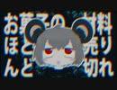 Plasticookie☆Adventure.kusso3【合作単品】