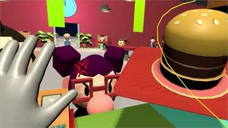 VRのファストフード店で火災が起きてもボクみたいに冷静に対処しようね。