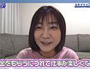 パチテレ!情報プラス HYPER #130【無料サンプル】