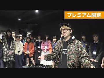 WACKオーディション合宿2019 Part1 1日目 候補者紹介/歌唱審査