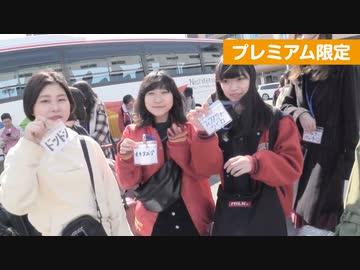 WACKオーディション合宿2019 Part2 1日目 歌唱審査/順位発表/バス移動