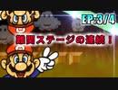 【実況】マリオ史上最難関のゲームに挑む!「マリオ2」編【EP:3/4】