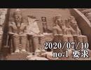 ショートサーキット出張版読み上げ動画5819