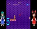 ゆっくりによるレトロゲーム実況高橋名人の冒険島part5