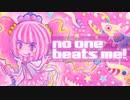 【重音テトオリジナル】no one beats me! / wau