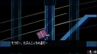 【初見】アンリアルライフ、はじめよっか。ページ21【ニコ生配信録画】