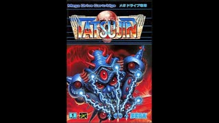 1989年12月09日 ゲーム TATSUJIN(メガドライブ) BGM 「FRIEND(4面)」(弓削雅稔)
