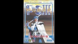 1990年04月21日 ゲーム 時の継承者 ファンタシースターIII BGM 「世界、世界2」(竹内出穂)