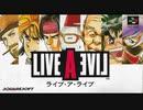 1994年09月02日 ゲーム ライブ・ア・ライブ(SFC) BGM 「殺陣!」(スクウェア)