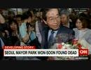 韓国で二番目に影響力のある政治家...朴ソウル市長が自殺