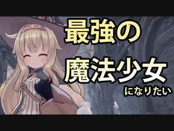 ベタ ノ mod ウィッチ リトル