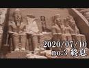 ショートサーキット出張版読み上げ動画5821