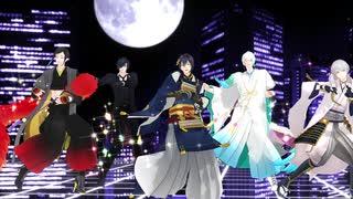 【MMD刀剣乱舞】エンヴィキャットウォーク