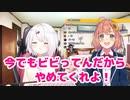 【朗報】椎名唯華、ござパンこと本間ひまわりさんにまだビビってる事を告白…なお社長