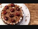 【フォレノワール】黒い森の作り方。さくらんぼとチョコレートのケーキ