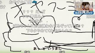 【ニコ生・ゆのん】猿小屋観察日記0701【お散歩可愛い】