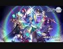 【動画付】Fate/Grand Order カルデア・ラジオ局 Plus2020年7月10日#067