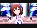 【ミリシタMV】 プリムラ 限定未来,紬