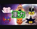 【一撃ウーラオス&シロデスナ】シングル重力パ-手描き=愛-par...