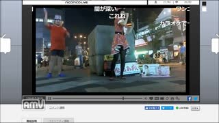 野田草履、路上ライブに乱入 2016.8月ぐ