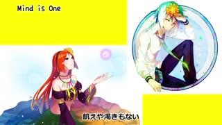 【松田っぽいよ・波音リツ】Mind is One【U