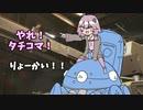 【MGSV】ガンスリンガーゆかりがBIGBOSSになりました#39