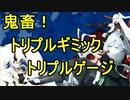 如月提督の艦隊これくしょん#10【梅雨イベントE-4】