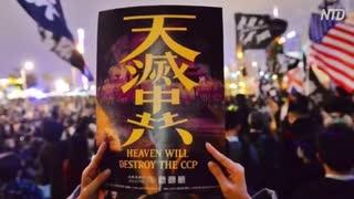 香港警察「大陸送りで内臓没収な」