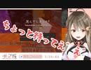 エンドラRTAで念願のネザーに入国拒否される楠栞桜