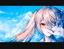 藍二乗/Rntl