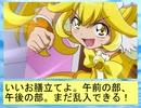 フィーリア王女とふたりはプリキュアSplash☆Star~943
