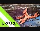 """【折り紙】「レグリス」 12枚【昆虫】/【origami】No.457 """"Regris"""" 12 pieces【insect】"""