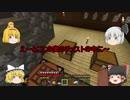 新ゆっくりのんびりマイクラ実況(PS4ED)part97