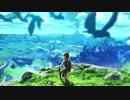 ゼルダの伝説 ブレスオブザワイルド - ミニゲーム 鳥人間チャレンジ(耳コピアレンジ)