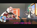 【Coc】奇妙な共闘 修正版