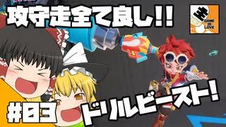#03 【アクション】霊夢と魔理沙の『Ninja