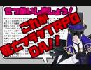 【twst卓ゲ】スカラ+オクタで死亡フラグTRPG