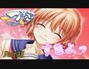 【蟹√】ツンデレ少女と仲良くなろうPart35【つよきす実況】
