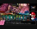 ランス10【縛りプレイ動画】ノーリロードラン8