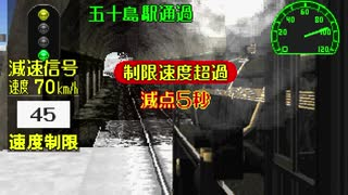 【TAS】暴走!爆炭機関車!【汽車でGo!】