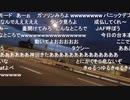2020/07/12 七原くん 雷魚釣り、夕まずめチャレンジ 3⑤高画質版