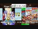 【ヒトカレらぼ】第17話『戦姫絶唱シンフォギア』VS『スーパードンキーコング123』【遊戯王OCG】