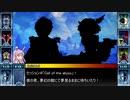 【東方卓遊戯】紺珠一家のレンドリフト冒険譚R 4-0【SW2.5】