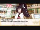 【卓m@s/ゆっくりTRPG】邪眼の姫の物語/第弐百玖拾参話【SW2.5】