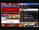 beatmania III THE FINAL - 117 - S.F.M (DP)