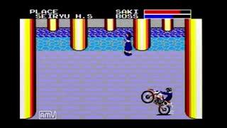 1987年04月19日 ゲーム スケバン刑事Ⅱ(セガマークⅢ) BGM 「In Search of Freedom(ボス)」