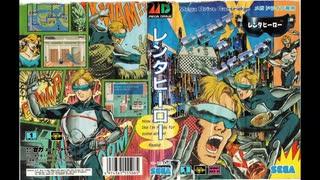 1991年09月20日 ゲーム レンタヒーロー(MD) BGM 「たたかえ レンタヒーロー!!(オープニング)」