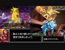 3DS版DQ7 無職クリアRTA 25:26:03 Part17